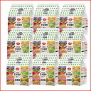 [free shipping] 54 meals of unpolished rice porridge of rice and vegetables sets [comfort object product 】 【 comfort ギフ _ expands cupless 】♪ low calorie diet food ♪ ヘルシーキュピー low calorie diet food low Karo porridge of rice and vegetables (low Karo porridge of rice and vegetables) 【 tomorrow address 】 【 HLS_DU 】 【 RCP 】 fs2gm]