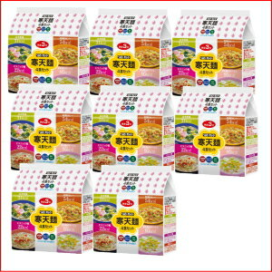 32 meals of agar noodles sets (cupless )♪ low calorie diet food Hel CQ P 【 comfort ギフ _ expands address 】 【 RCP 】)