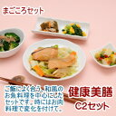 [the periodical purchase] to medical treatment food [frozen food] [include the postage] sick glow of health low dining table C2 set (six meals of sets) for diet