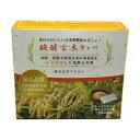 【送料無料】醗酵玄米ギャバ粉末 120g(スティック4gx30本)(約1か月分)[農薬不使用米使