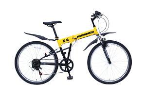 HUMMER FサスFD−MTB266SE MG-HM266E[ハマー 自転車][ミムゴ MIMUGO][激安自転車 通販]