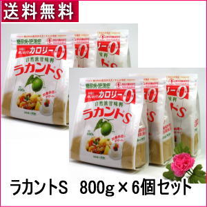 ( latent S granules g+200 800 g ) × 6 pieces can use sweetener cooking set (latent S granule 1000 g, latent S granules 1 kg) calories 0, and minor bag fs3gm