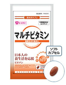 *2 AFC multivitamin 500 yen series set (A F sea supplement) fs3gm