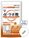 It is fs2gm *2 AFC α - lipoic acid 500 yen series set (A F sea supplement) [RCP] [only price _spsp1304] [comfortable ギフ _ expands an address] [supplement / さぷりめんと /supplement/Supplement] [free shipping by an email service]