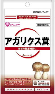 AFC Agaricus mushroom  (500 yen series) [supplement /Agaricus/Supplement](AFC supplement)