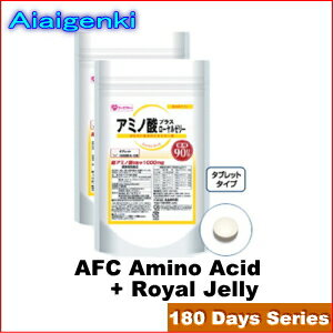 AFC Amino acid + royal jelly for 6 months (90 days series * 2 sets) [supplement /Amino acid/Supplement](AFC supplement)