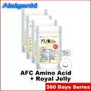 Amino-acid360