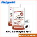 Coenzyme180