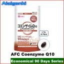 Coenzyme90
