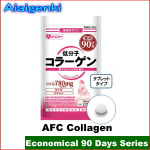 AFC Collagen (90 days series) [supplement /AFC Collagen/Supplement](AFC supplement)