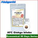 Ginkgo-biloba90