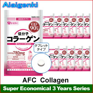 AFC Collagen for 3 years (90 days series * 12 sets) [supplement /AFC Collagen/Supplement](AFC supplement)