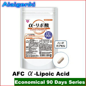 AFC α-Lipoic Acid (90 days series)  [supplement /α-Lipoic Acid /Supplement](AFC supplement)