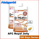 Royal-jelly180