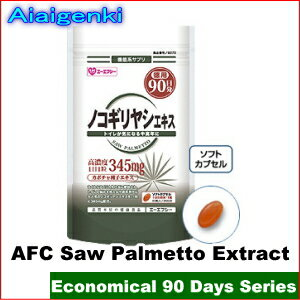 AFC Saw Palmetto Extract (90 days series) [supplement /saw palmetto/Supplement](AFC supplement)