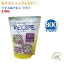 ホリスティックレセピー 肥満犬用ライト チキン&ライス(800g:分包)