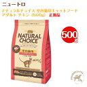 ニュートロ ナチュラルチョイス 室内猫用キャットフード アダルト チキン(500g)【配送区分:P】