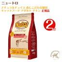 ニュートロ ナチュラルチョイス 食にこだわる猫用キャットフード アダルト チキン(2kg) 【配送区分:P】