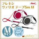 【フレキシ】ヴァリオ VARIO/テープ5m:Mサイズ 【営業日午前10時迄のご注文で当日発送】