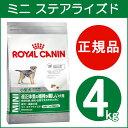 ロイヤルカナン ROYALCANIN 小型犬用ドッグフード ミニステアライズド(4kg) 【営業日午前10時迄のご注文で当日発送】