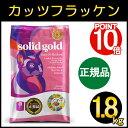 ソリッドゴールド SOLIDGOLD 全年齢用 キャットフード カッツフラッケン(1.8kg)【配送区分:P】