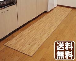Wood kitchen flooring mats ( 60 * 300 cm ) darker Brown wood grain pattern flooring harmonics 10P02jun13