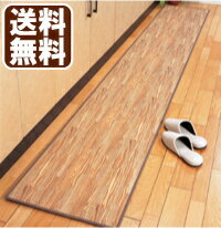 Wood kitchen flooring mats ( 44 * 250 cm ) darker Brown wood grain pattern flooring harmonics 10P02jun13