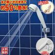 【送料無料!!】節水シャワープロST-A3B☆アラミック 節約 増圧 シャワーヘッド