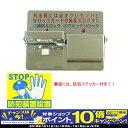 【10月限定!エントリーでポイント10倍!】Wロックガード N-1036 簡単に取付けられる窓用補助錠です。裏面には防犯ステッカーで侵入者..
