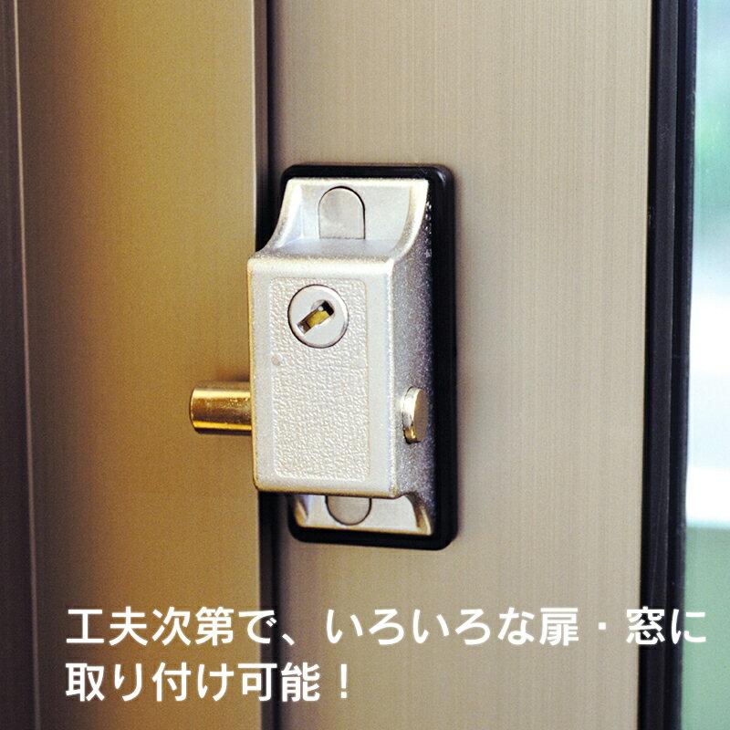 インサイドロック シルバー 鍵 カギ 防犯 セ...の紹介画像2