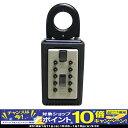 【スマホエントリーでポイント10倍!】キーボックス カギ番人 PC4 ボタン南京錠型 鍵番人 ケイデ