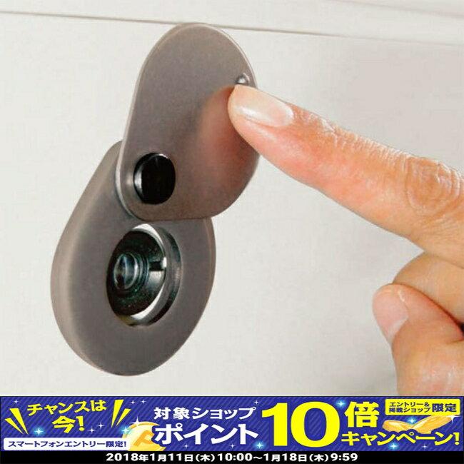 【マラソン期間中!スマホエントリーでポイント10倍!】玄関ドアののぞき見防止金具 N-12…...:aichi12:10006676