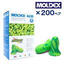 耳栓(耳せん)MOLDEX モルデックス メテオスモール66...