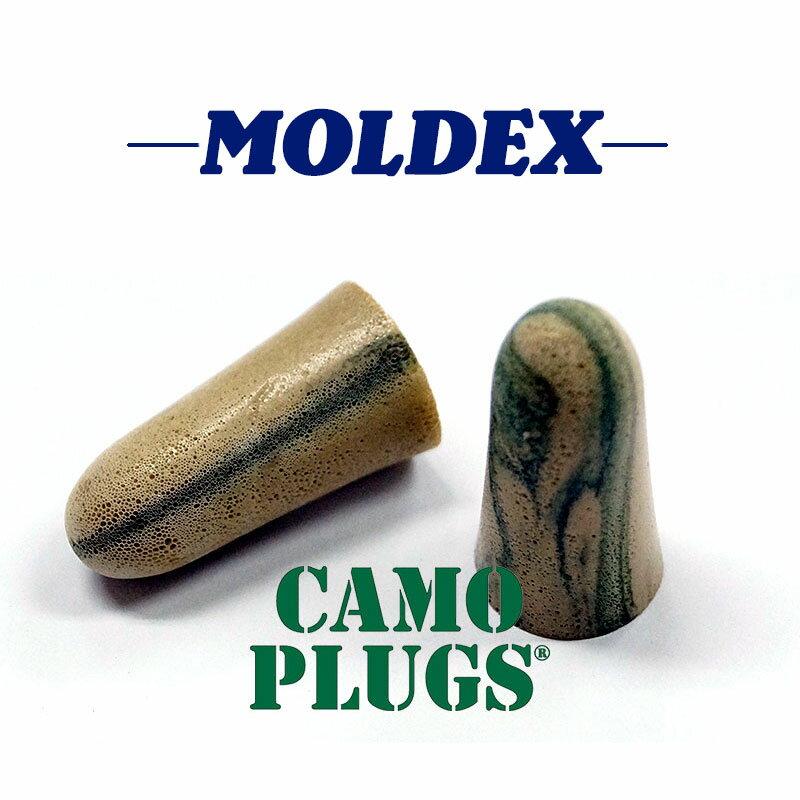 耳栓(耳せん)MOLDEX モルデックス カモプラグ 6608 単品 CAMOPLUGS 安全用品