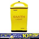 【4月1日10時までスマホエントリーでポイント10倍!】SMITHLIGHT(スミスライト) 代引手料無料 送料無料 バッテリー長(IN120LB) LED充電式 ポータブル投光器 SMITH LIGHT 安全用品