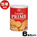 長期5年保存 ヤマザキクラッカー ルヴァン保存缶L×6缶セッ...