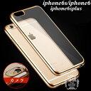 iphoneX iphone8 ipho