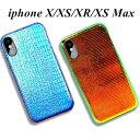 iPhone XS iPhone XR iPhone XS Max ワニ柄PUレザー保護ケース iphone XR 高品質 iphone XS Max 変色PUケース iphone X 保護ケース カバー アイフォンケース ゆうパケット 送料無料