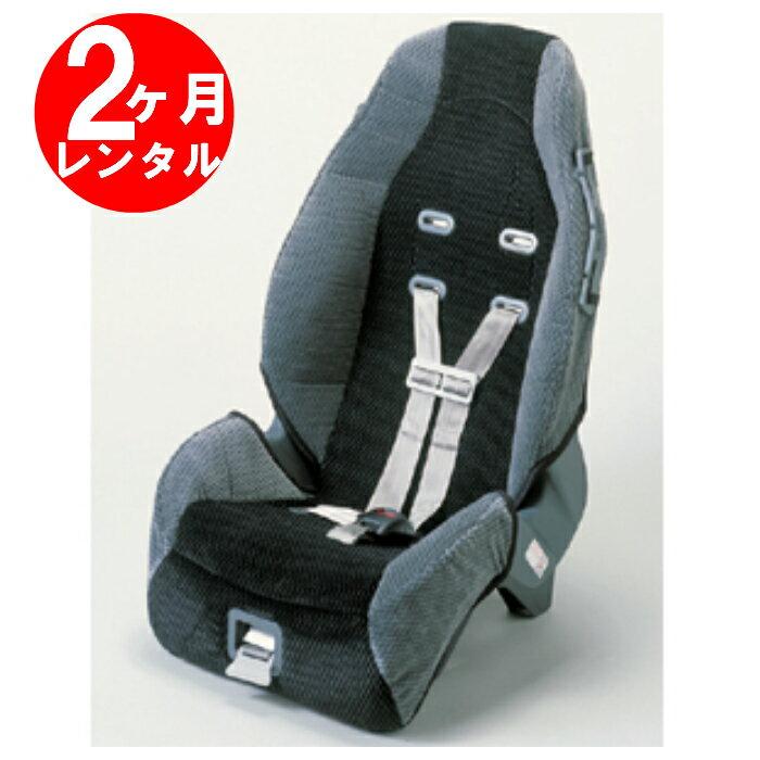 2ヶ月レンタル日本育児ハイバックブースターチャイルドシート兼ジュニアシートベビーシートカーシートベビ