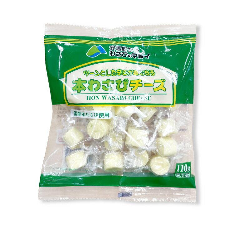わさびチーズキャンディタイプ【RCP】【通販】【花見・お花見に】