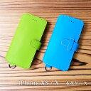 【切り目タイプ】iPhone X ケース 手帳型 本革 iP...
