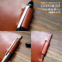 ◆◆ペンホルダー(伸縮タイプ)◆◆※手帳カバーと一緒にご購入下さい。】