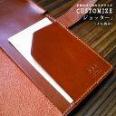 ◆◆ジョッター(メモ挟み)◆◆※手帳カバーと一緒にご購入下さい。】