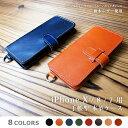 【切り目タイプ】iPhone8 / iPhone7 ケース ...