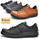 日本製/本革/撥水/BOBSON(ボブソン)/紐靴/ウォーキングシューズ/No5510
