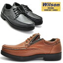 Wilson(ウイルソン)4E/ファスナー付/ビジネス/ウォーキングシューズ/超軽量/紐靴/レース/