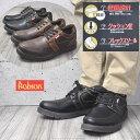BOBSON(ボブソン) 高反発クッションソール 紐 ウォーキングシューズ 軽量で歩きやすい靴 81067