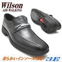 Wilson(ウイルソン)/ビジネスシューズ/超軽量/スリッ...