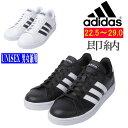 即納 通学 白靴 [アディダス] adidas GRANDCOURT LEA U レディース メンズ ジム・トレーニング シューズ F36392-F36393
