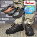 即納 エアーソール BOBSON(ボブソン) カップインソール入 ウォーキングシューズ 軽量で歩きやすい靴 No51140-51141